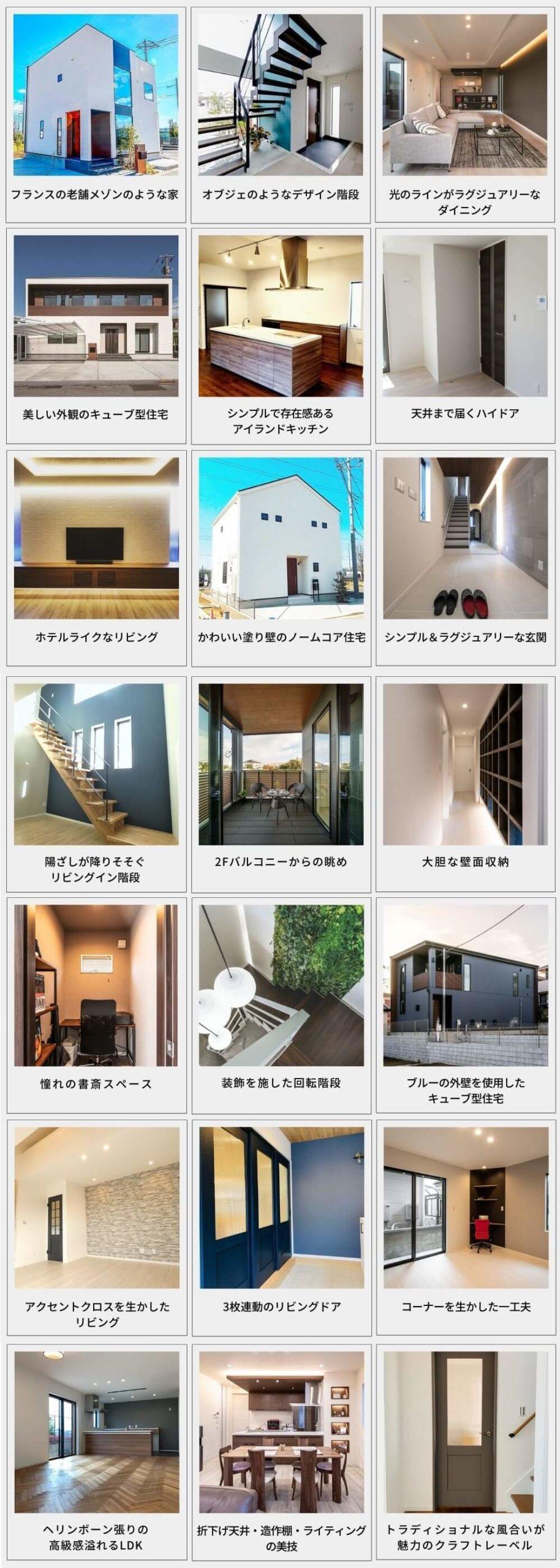 VISIO飯山満Ⅵ│VISIO作品事例