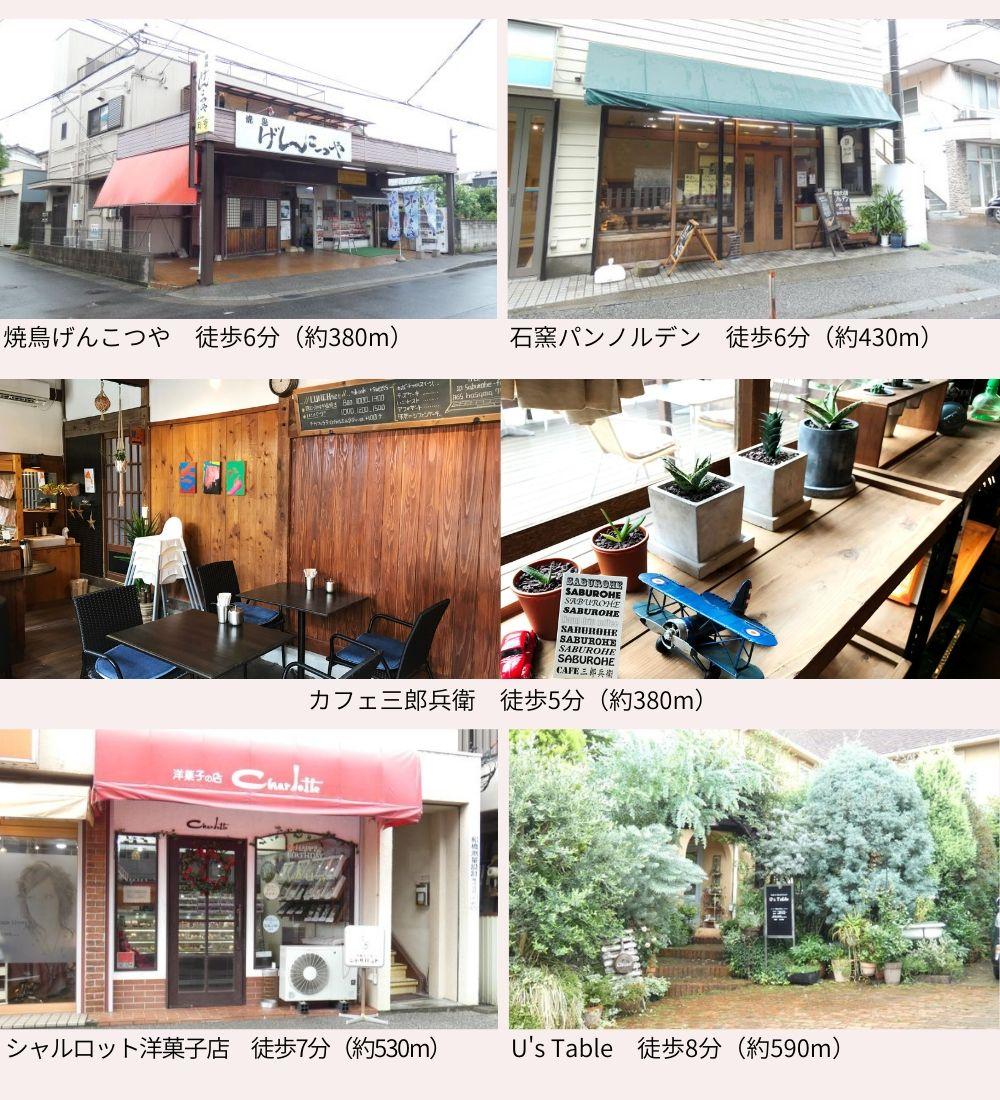 VISIO飯山満Ⅴ│近隣の飲食店