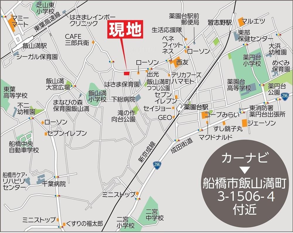 VISIO飯山満Ⅴ│地図・アクセス