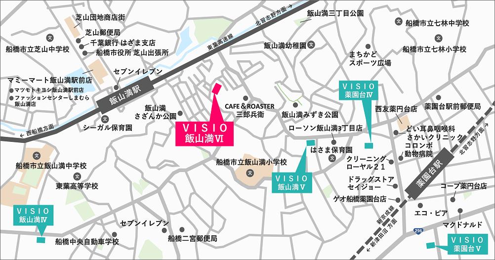 VISIO飯山満Ⅵ│地図・アクセス