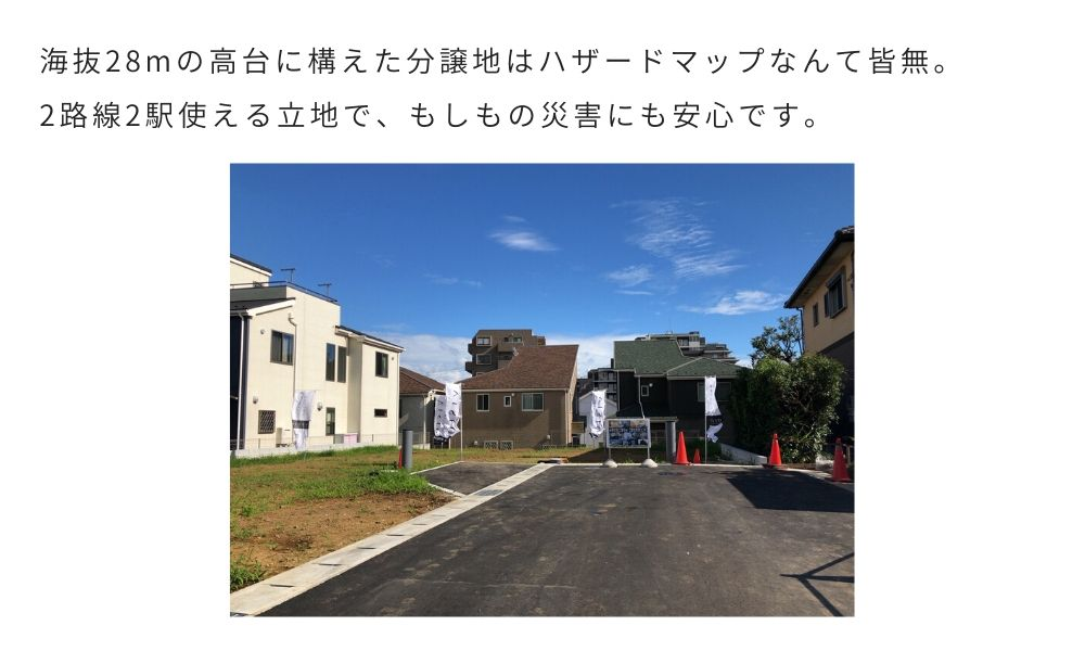 VISIO飯山満Ⅴ│分譲地写真